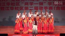 合唱:映山红 无伴奏(2016.7.1 )