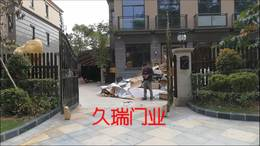 东莞观澜湖别墅庭院铁艺大门