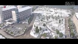 航拍 蔚园初雪