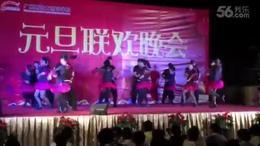 QQ视频20161228新东方庆元旦汇演