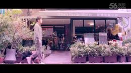 伊能静新歌《对先生对小姐》的MV预告