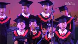 00013海宁实幼集团中心园大班、诗朗诵 毕业诗