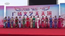 旗袍秀 水墨兰亭 安庆市旗袍文化协会