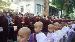神密的缅甸之旅《2》