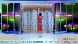 舟山香樟树广场舞《美丽茶山我的家 》原创附背面演示和动作分解...