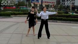 邵阳县大木山广场舞《金牌恰恰》
