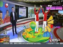 男子双人十米跳水 中国队强势夺冠