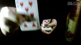 魔术(手法牌在手上出现)