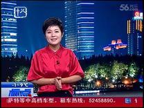 南京电视台:夏传寿一家应邀参加亮灯仪式