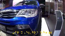 媲美福特F150 猎豹CT7皮卡于1月12日上市8.89万起
