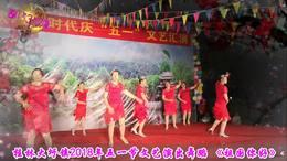 2018年桂林大圩镇五一演出38 大圩浮石1队