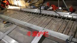 室内铝艺护栏