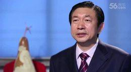 中央电视台诗词节目组对窦万兴先生的专访 1