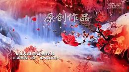 814 红梅赞三 歌曲背景 古典版古装 梅花开放