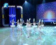 鑫舞国际鹿邑分部参加河南电视台我的梦中国梦电视才艺大赛
