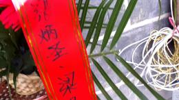 (佛教歌曲)清心佛曲(佛教音乐)晓龙山开光供品