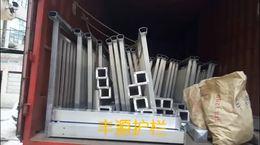 铝艺护栏厂家