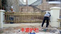 东莞三正半山豪苑别墅铁艺护栏