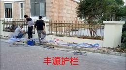 深圳铁艺护栏厂家直销
