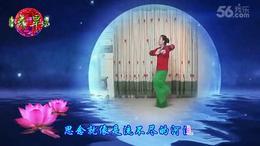 旱码头凤鸣春雨广场舞【月光码头】编舞--无边。瓦瓦