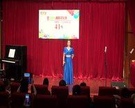 独唱 我爱你中国  杨惠芳