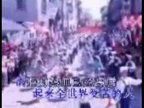 国际歌西克版 西克制作 纪念毛主席诞辰125周年