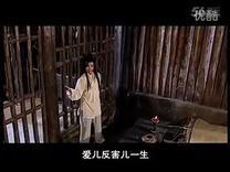 越剧电视剧【警世情缘】陈晓红 丁小蛙 廖琪瑛