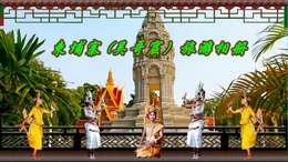 画中画移动变换泰国(吴哥窟)旅游相册