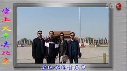 坐上火车去北京01