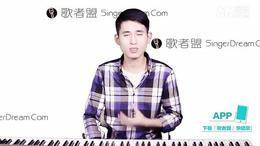 3.唇颤音第一集——唱歌技巧与发声方法 无声唇颤