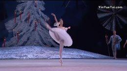 hc   芭蕾舞胡桃夹子 糖果仙女