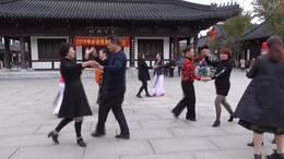 交谊舞:北京平四  (小拉 ) 西溪舞蹈群成员.