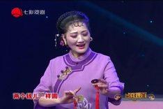 沪剧《罗汉钱》还钱(筱霞啡)08
