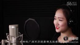 歌者盟众艺人献唱《追梦赤子心》 感谢为了高考奋斗过的自己