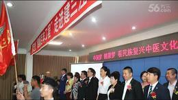 建三江凯信团队大健康产业论坛