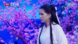 喜剧《神雕外传》李若彤 李菁—跨界喜剧王20161112 高清
