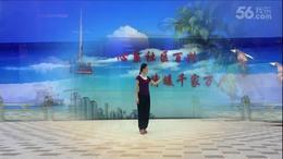 山西丽丽《贝加尔湖》