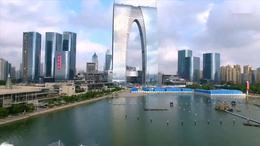 Suzhou City, Jiangsu Province, China 苏州(江苏省)