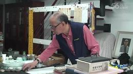 笔尖上的长安之书法家李成海篇 金安传媒