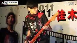【石头音乐】建三江分校开业优惠宣传