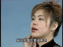民间小调—徐善云(5)