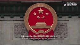 中国南海的史与今 第三期