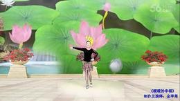 金苹果舞蹈队《暖暖的幸福》编舞:王梅