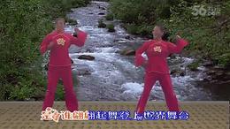 中国范 宜昌市白洋高新区滚钟坡广场舞彭凤孟庆梅彭春玉 红喜数码