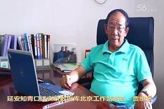 转战陕北富县采访北京知青动员会