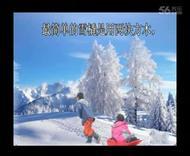 故乡的雪  作者:霜叶 朗诵:绿果果