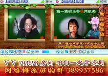 161220龙乃馨网络梅派班【坐宫】第七课