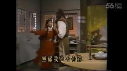 1985 中視 飛燕驚龍 爾冬陞 施思 張詠詠 應曉微 龍天翔 涂台鳳...