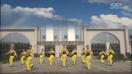 健身舞——幸福的歌