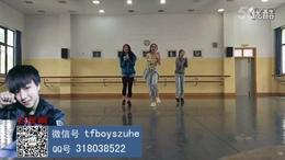 TFBOYS宠爱 舞蹈完整版